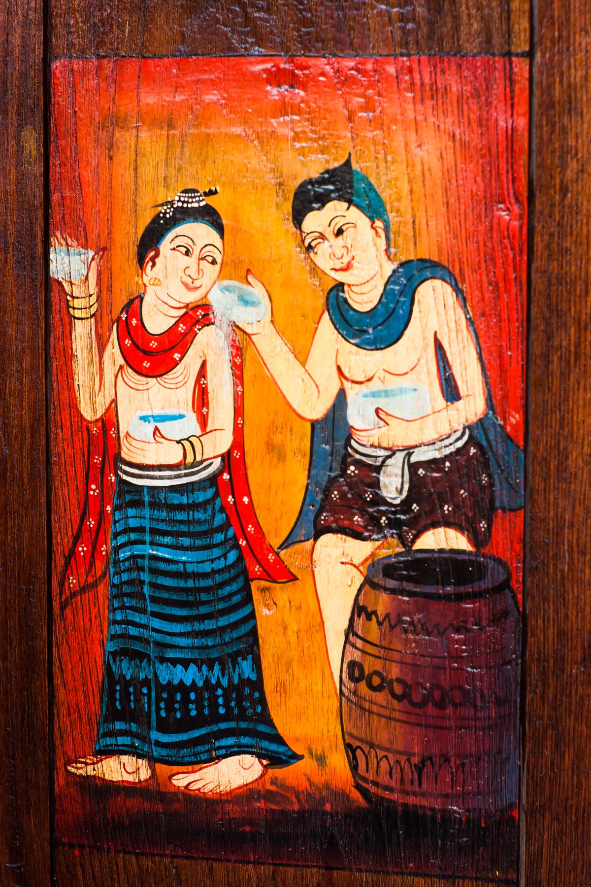 Kunst im Baitong